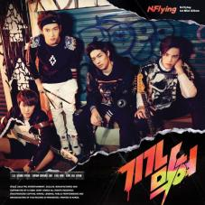 N.Flying-Awesome